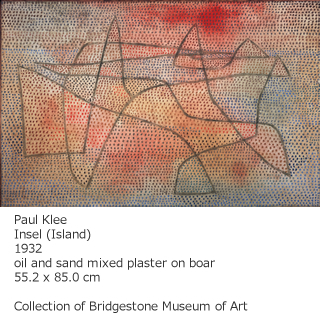 Paul Klee | Insel (Island) | 1932 | oil and sand mixed plaster on board | 55.2 x 85.0 cm | Collection of Bridgestone Museum of Art